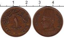 Изображение Монеты Египет 1 миллим 1938 Бронза XF- Фарук I