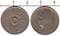 Изображение Монеты Африка Египет 5 миллим 1935 Медно-никель XF-