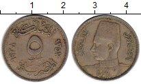 Изображение Монеты Египет 5 миллим 1938 Медно-никель XF-