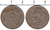 Изображение Монеты Африка Египет 5 миллим 1938 Медно-никель XF-