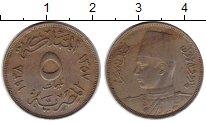 Изображение Монеты Египет 5 миллим 1938 Медно-никель XF- Фарук I