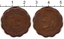 Изображение Монеты Египет 10 миллим 1943 Бронза XF- Фарук I