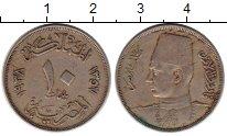 Изображение Монеты Египет 10 миллим 1938 Медно-никель XF- Фарук I