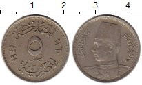 Изображение Монеты Египет 5 миллим 1941 Медно-никель XF- Фарук I