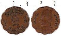 Изображение Монеты Египет 5 миллим 1943 Бронза XF-