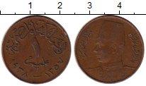 Изображение Монеты Африка Египет 1 миллим 1938 Бронза XF-