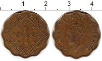 Изображение Монеты Индия 1 анна 1942 Латунь XF Георг VI