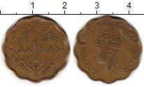 Изображение Монеты Азия Индия 1 анна 1945 Латунь VF