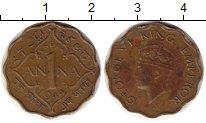 Изображение Монеты Индия 1 анна 1944 Латунь XF