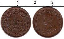 Изображение Монеты Индия 1/12 анны 1918 Бронза XF Георг V