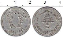 Изображение Монеты Азия Ливан 5 пиастров 1951 Алюминий XF