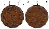 Изображение Монеты Африка Египет 10 миллим 1938 Бронза VF