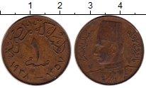 Изображение Монеты Африка Египет 1 миллим 1938 Бронза VF