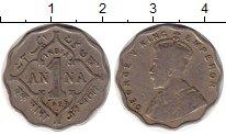 Изображение Монеты Азия Индия 1 анна 1925 Медно-никель VF