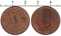 Изображение Монеты Египет 1 миллим 1938 Бронза VF