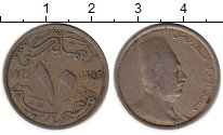 Изображение Монеты Африка Египет 10 миллим 1924 Медно-никель VF