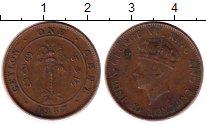 Изображение Монеты Шри-Ланка Цейлон 1 цент 1937 Бронза VF