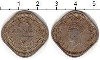 Изображение Монеты Азия Индия 2 анны 1939 Медно-никель VF