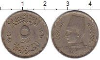 Изображение Монеты Египет 5 миллим 1941 Медно-никель XF Фуад I