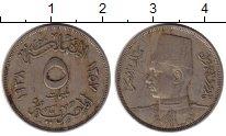 Изображение Монеты Африка Египет 5 миллим 1938 Медно-никель XF