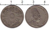 Изображение Монеты Африка Египет 5 миллим 1924 Медно-никель VF