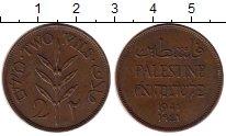 Изображение Монеты Азия Палестина 2 милса 1941 Бронза XF