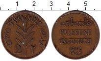 Изображение Монеты Азия Палестина 2 милса 1942 Бронза XF