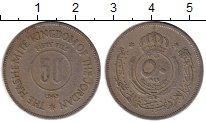 Изображение Монеты Азия Иордания 50 филс 1949 Медно-никель XF