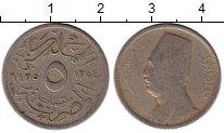 Изображение Монеты Египет 5 миллим 1935 Медно-никель VF Фуад I
