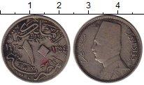Изображение Монеты Африка Египет 10 миллим 1935 Медно-никель VF