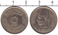 Изображение Монеты Африка Египет 5 миллим 1941 Медно-никель XF