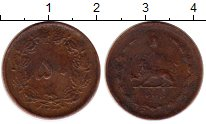 Изображение Монеты Азия Иран 50 динар 1976 Медь VF