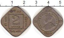 Изображение Монеты Азия Индия 2 анны 1920 Медно-никель VF