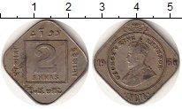 Изображение Монеты Азия Индия 2 анны 1936 Медно-никель VF
