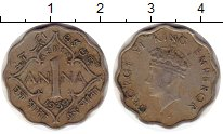 Изображение Монеты Азия Индия 1 анна 1939 Медно-никель VF