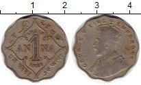 Изображение Монеты Азия Индия 1 анна 1920 Медно-никель VF