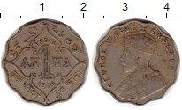 Изображение Монеты Азия Индия 1 анна 1919 Медно-никель VF