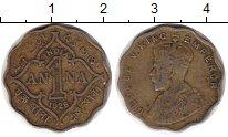 Изображение Монеты Азия Индия 1 анна 1928 Медно-никель VF