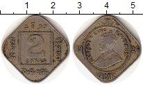 Изображение Монеты Азия Индия 2 анны 1926 Медно-никель VF
