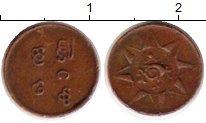 Изображение Монеты Индия Траванкор 1 кэш 0 Бронза VF