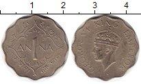 Изображение Монеты Азия Индия 1 анна 1946 Медно-никель XF