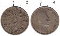 Изображение Монеты Египет 5 миллим 1924 Медно-никель VF Фауд