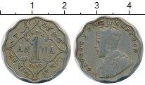 Изображение Монеты Азия Индия 1 анна 1920 Медно-никель XF
