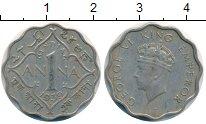 Изображение Монеты Азия Индия 1 анна 1939 Медно-никель XF