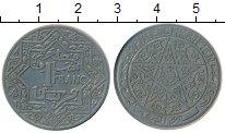 Изображение Монеты Африка Марокко 1 франк 1921 Медно-никель VF