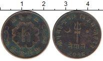 Изображение Монеты Непал 5 пайс 1958 Бронза XF
