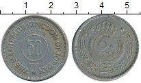 Изображение Монеты Иордания 50 филс 1965 Медно-никель XF