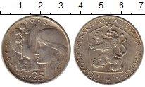 Изображение Монеты Чехословакия 25 крон 1965 Серебро XF+