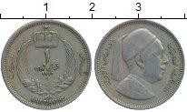 Изображение Монеты Ливия 1 пиастр 1952 Медно-никель VF Идрис I