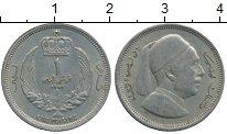 Изображение Монеты Африка Ливия 1 пиастр 1952 Медно-никель VF